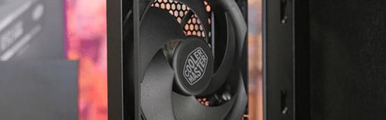 Ultra-quiet Workstation PC